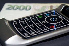 Požádejte si o nebankovní půjčku od 2000 Kč do 12000 Kč. Pro stálé klienty je k dispozici i úvěr až na 30000 Kč.