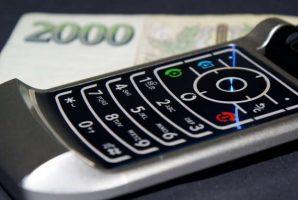 Rychlá půjčka do výplaty – 12000 Kč v hotovosti nebo na účet